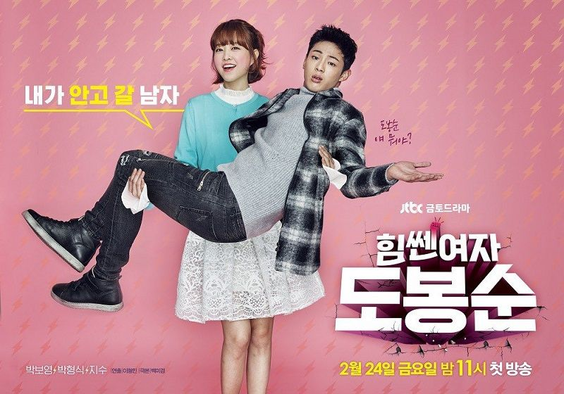 Pin Di Film Drama Fans
