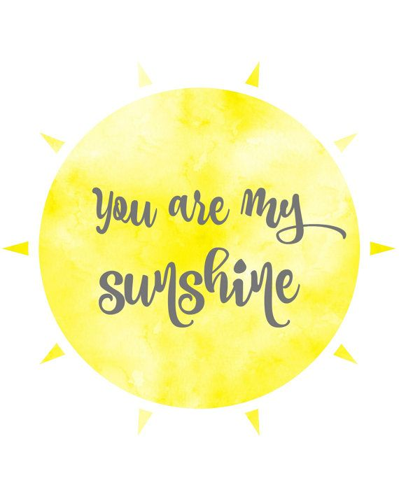 You Are My Sunshine Nursery Wall Art Nursery Poster Inspirational