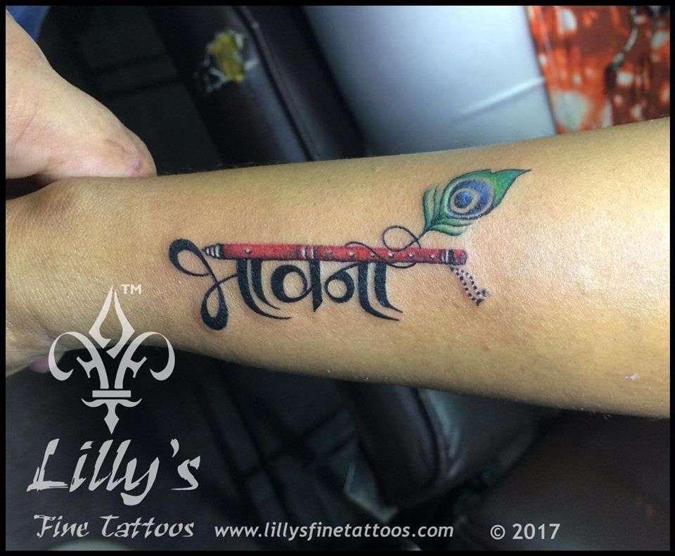 Pin By Een On Slimart Name Tattoos Krishna Tattoo Name Tattoo Designs