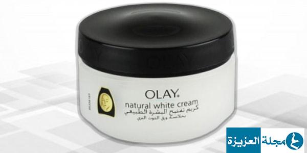 كريم اولاي بالتوت البري لتفتيح البشرة بالأسعار مجلة العزيزة Olay Cream Olay Cream