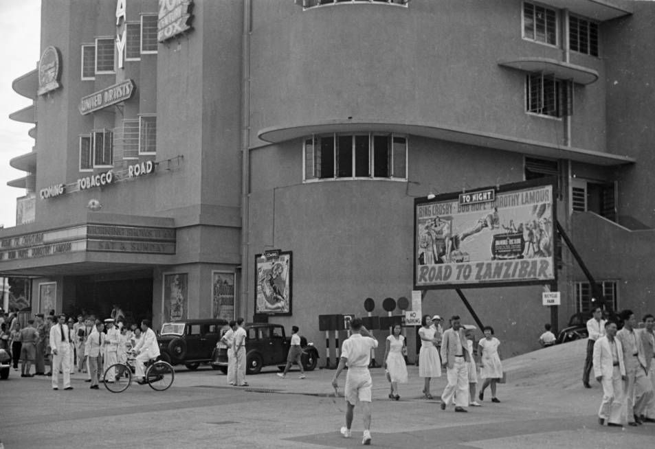 Cathay Theatre 1940s Photographs And Memories Singapore Old Pictures