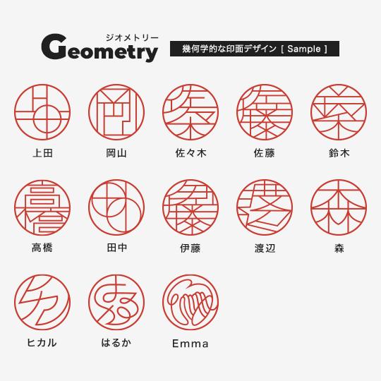スタンペンg Typo 文房具のデザイン タイポ 篆刻 デザイン