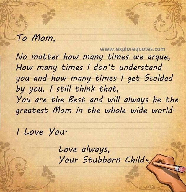 No Matter How Many Times We Argue Mom Quotes Mom Quotes Best Mom Quotes Funny Mom Quotes