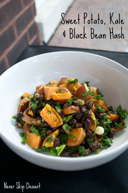 Sweet Potato Kale Black Bean Hash
