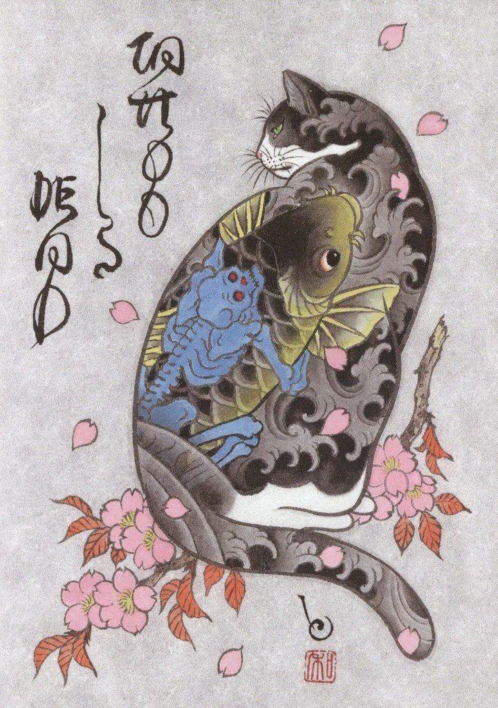 Art by Horitomo • Visit artskillus.ru for more tattoo ideas