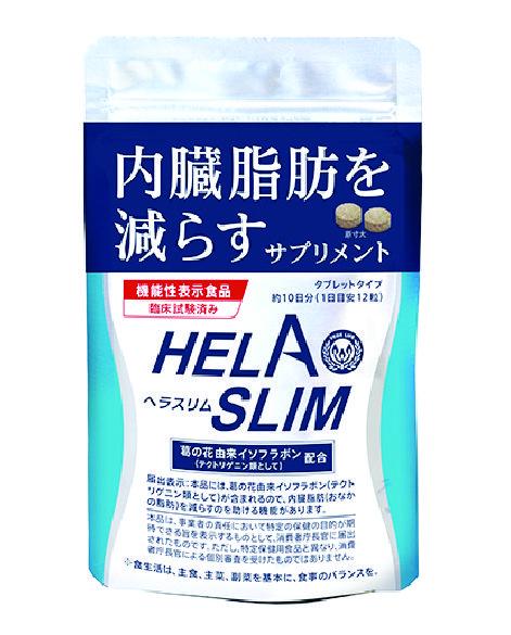 Hela Slim 120 Tablets Accessories Pregnant Breastfeeding Slim