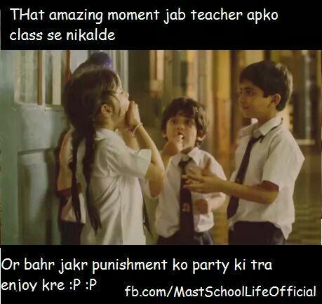 Pin By Trisha Roy On Funny Bunnies School Humor School Memories School Diary