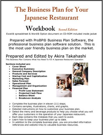 The Business Plan For Your Japanese Restaurant  Business Ideas