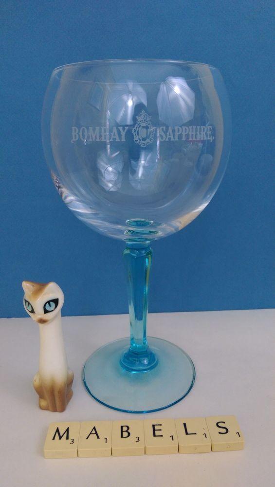 BOMBAY SHAPPHIRE ~BALLOON~ gin glass