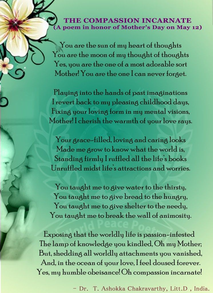25 Mothers Day Poems To Touch Mothers Heart Mothers Day Poems Happy Mothers Day Poem Poems