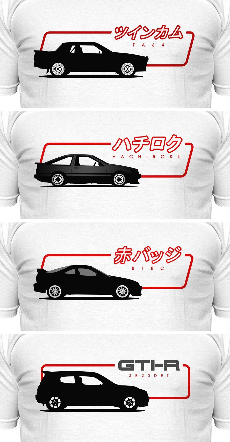 Japanese Car T Shirt Design
