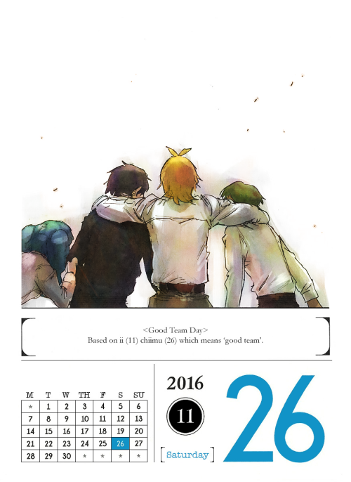 November 26, 2016 The first batch. Tokyo ghoul, Manga
