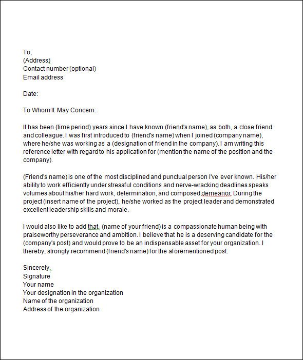 How To Write A Letter Of Recommendation For A Friend template - sample school recommendation letter