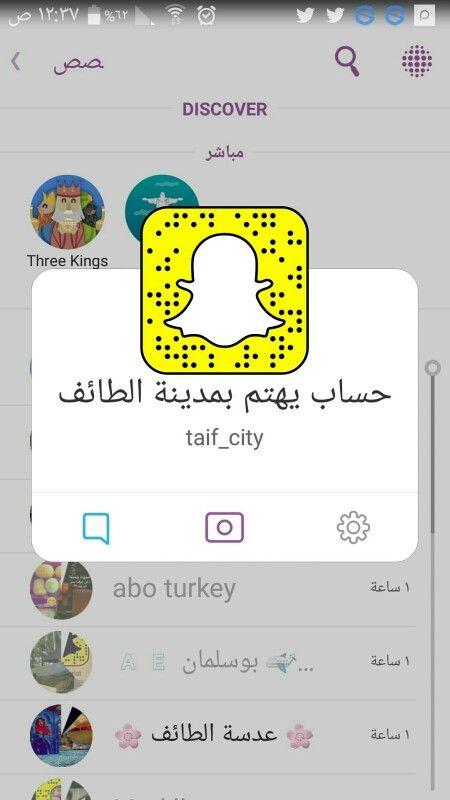 خاص عن مدينة الطائف Three Kings City Taif