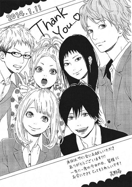 Image Result For Image Result For Wallpaper Manga Noela