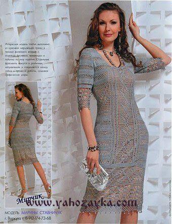 нарядное платье крючком схемы женское летнее платье с описанием я