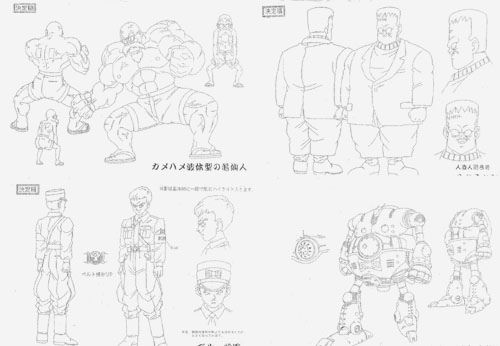 Dragon Ball - Model Sheet 005   Dragon Ball Art Concepts Mod…   Flickr