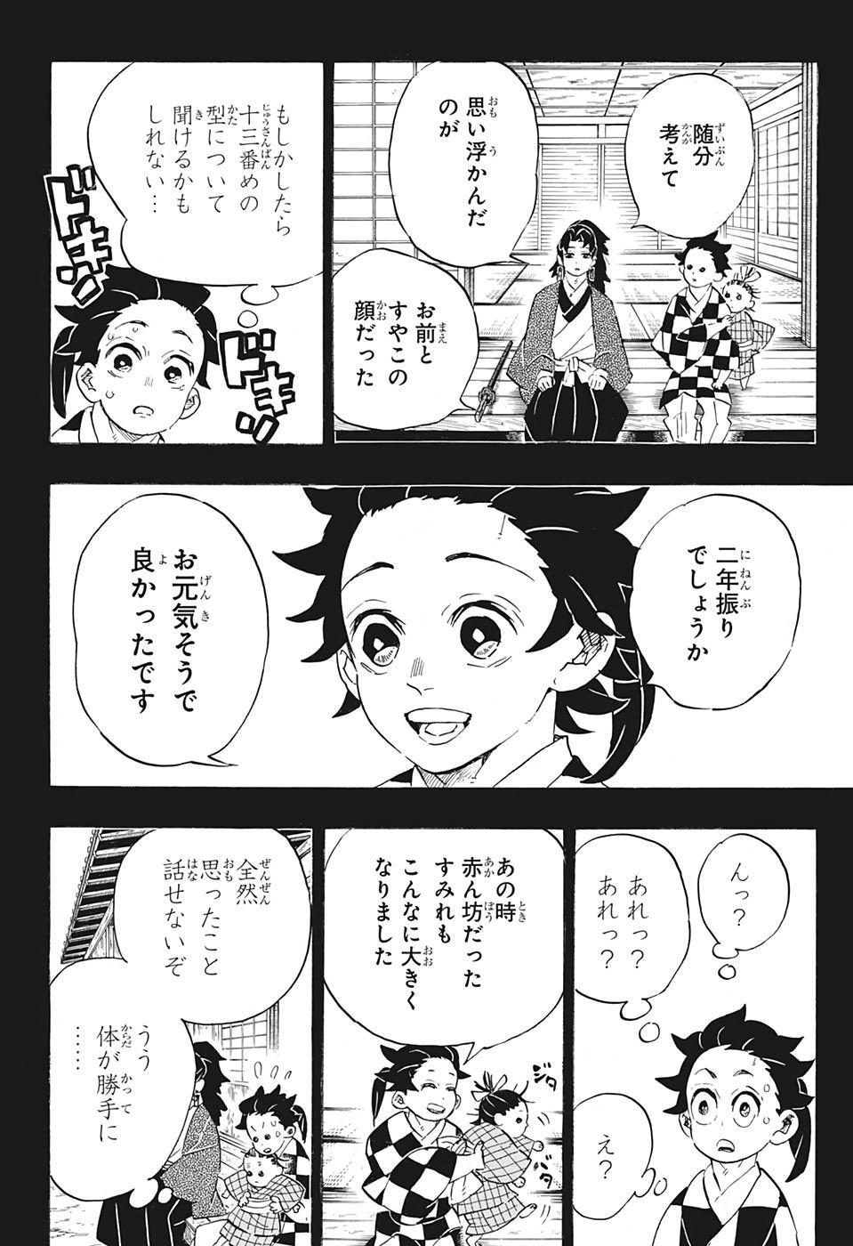 1000 manga raw