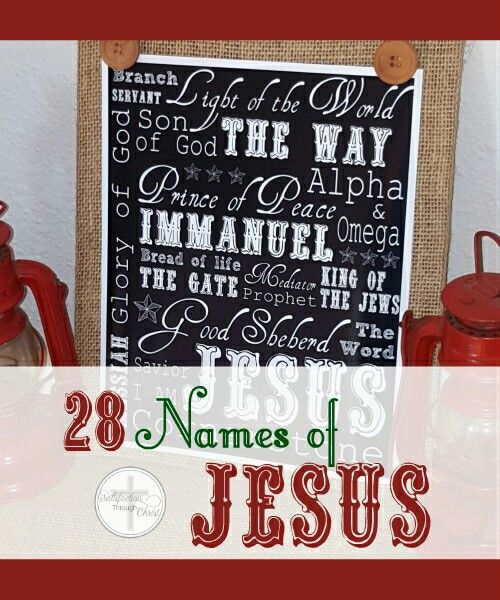 It's just a graphic of Effortless Free Printable Advent Bible Study