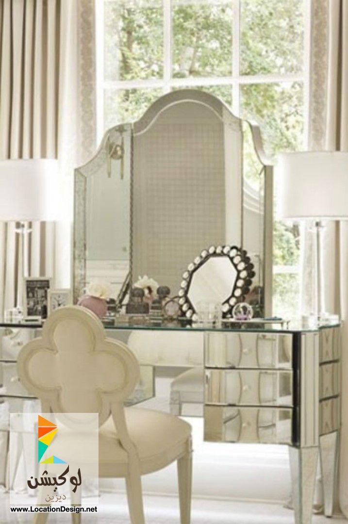 تسريحات غرف نوم 2015 Dressing Table Vanity Home Decor Vanity