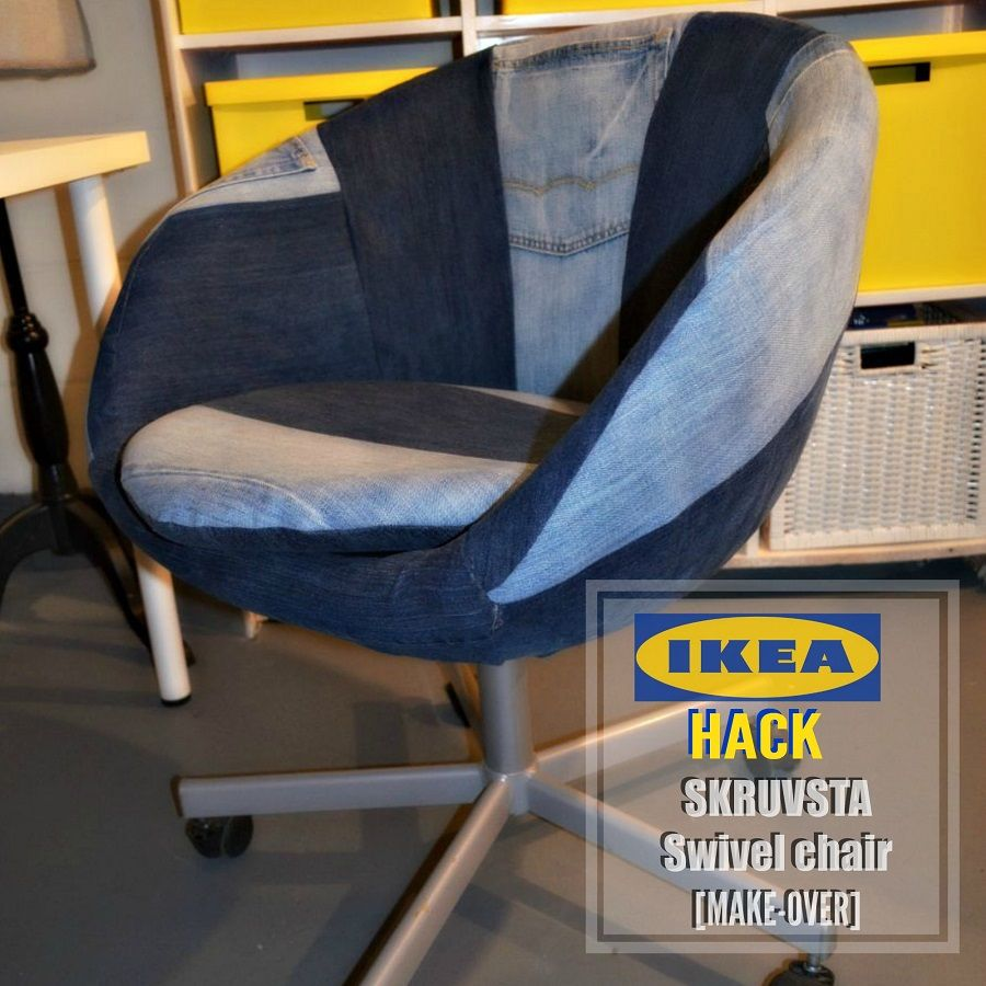 DIY IKEA Hack on the SKRUVSTA Swivel chair, done denim