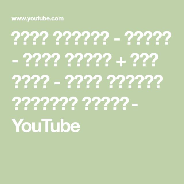 طارق الخريف سامري شايل الضبي قمت افكر شركة الرندي للانتاج الفني Youtube Math Math Equations Hair