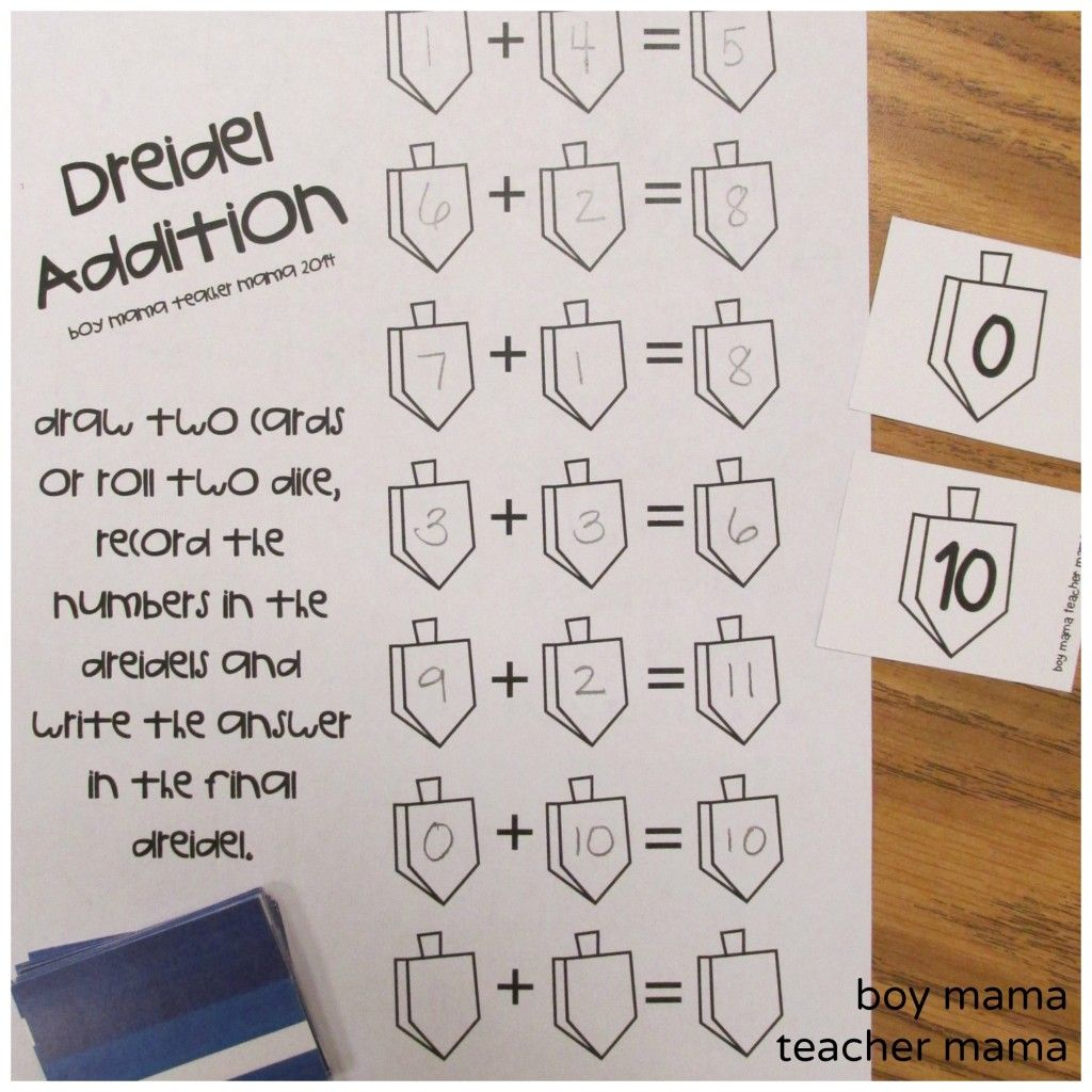 Teacher Mama Free Printable Dreidel Math Game After