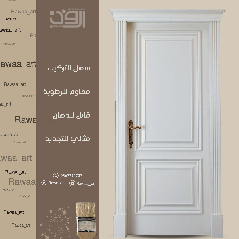تركيب براويز الفوم الفوم Tall Cabinet Storage Living Room Design Modern Room Design
