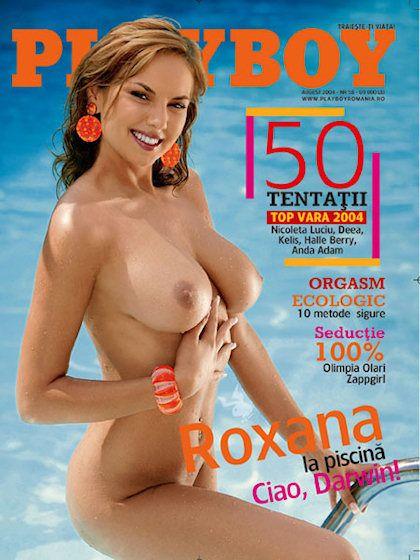 Порно з роксаной ионеску фото 598-395