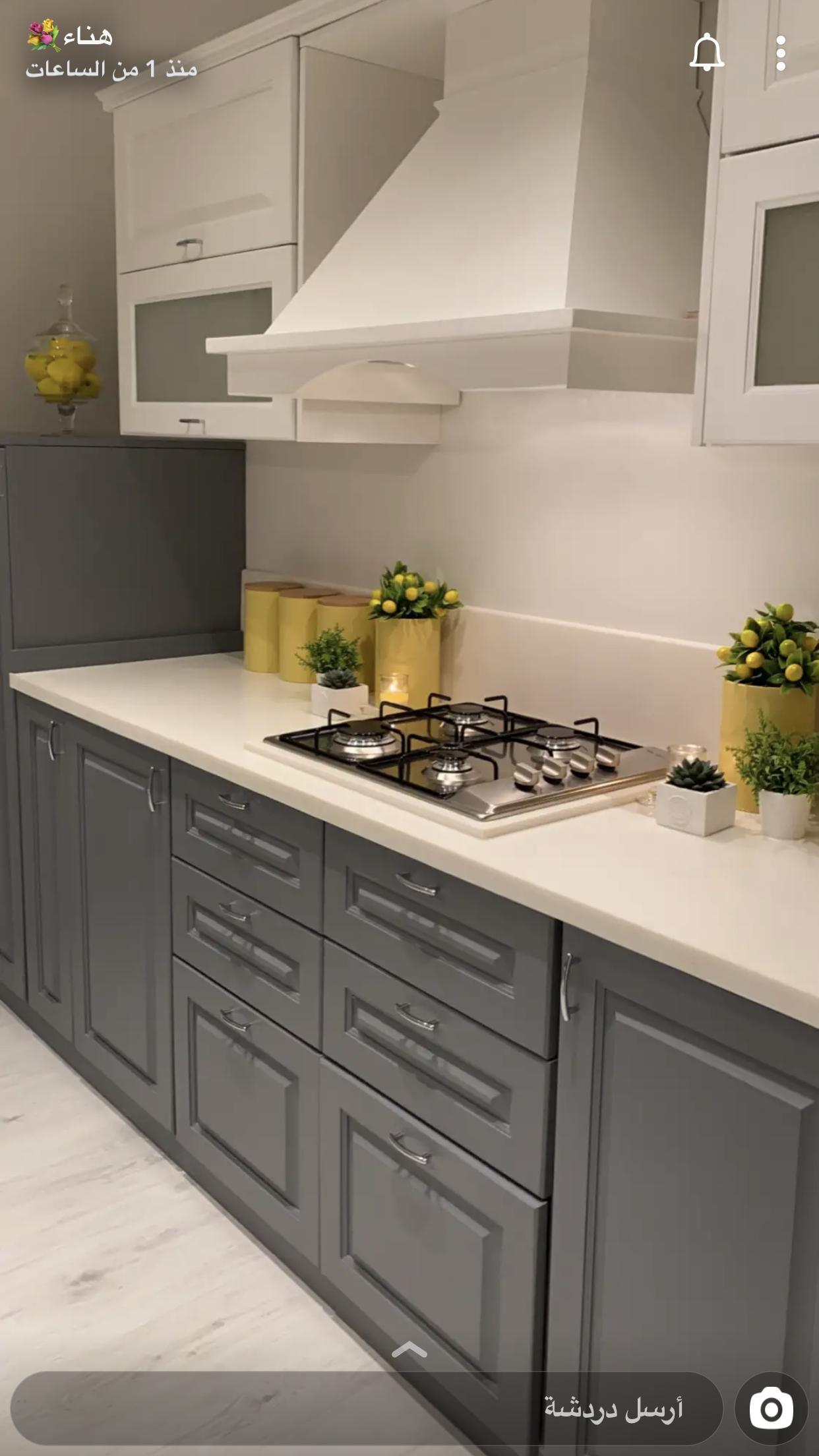 Pin By زينه On أفكار تصميم مدرسيه مطبخ اثاث Kitchen Remodel Small Modern Kitchen Design Kitchen Design