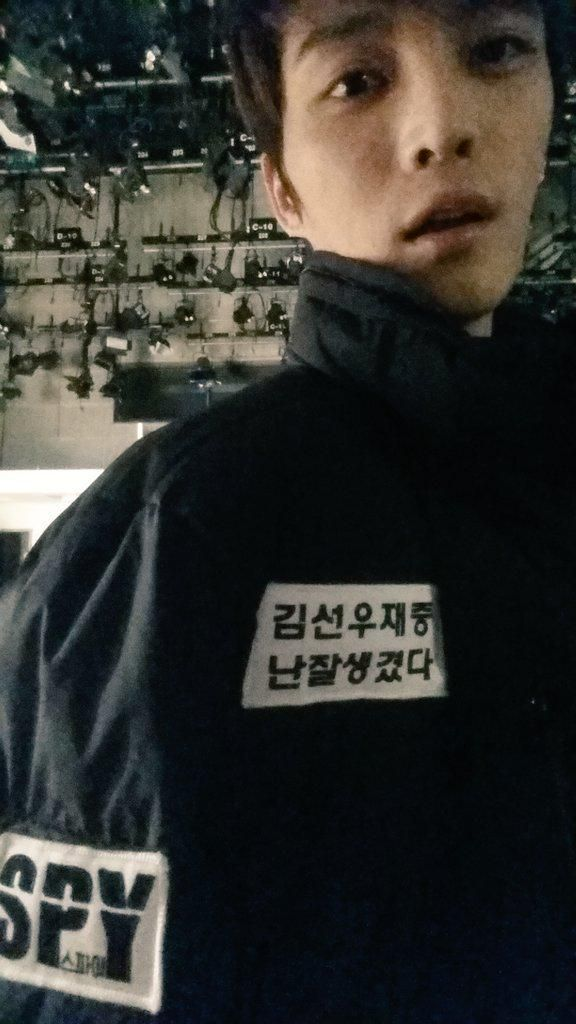 Kim Jaejoong's twitter: SPY (150105)