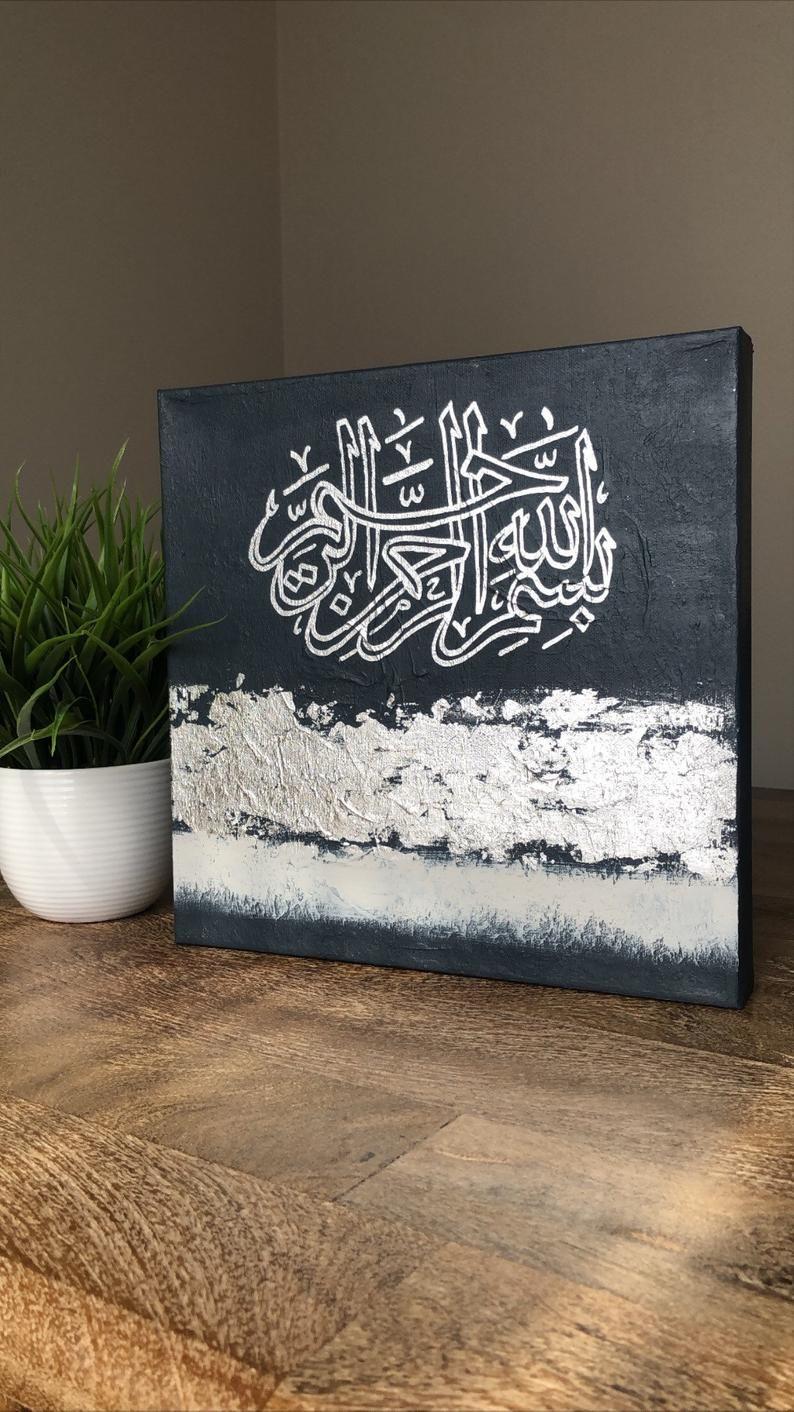 Islamic Artgray Islamic Calligraphy Canvas Silver Islamic Etsy Islamic Calligraphy Painting Islamic Art Calligraphy Calligraphy Wall Art