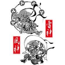 Raijin And Fujin Mythology Japanese Symbol Japanese Art Japanese Tattoo