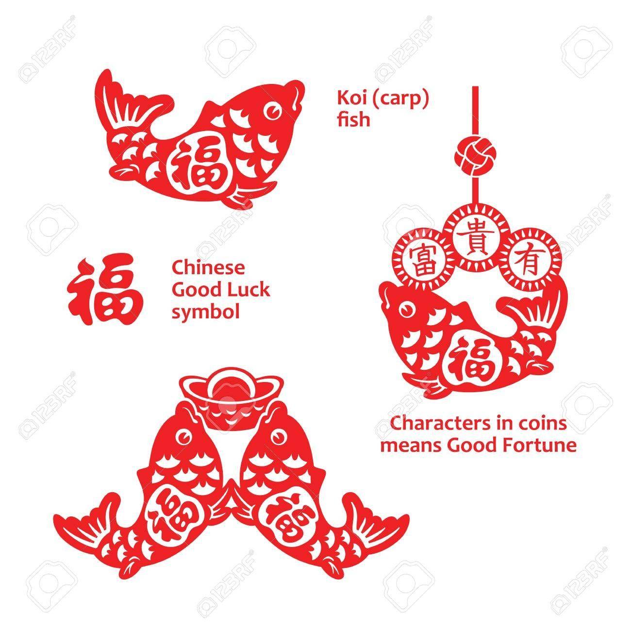 Image Result For Chinese Koi Fish Symbols Pinterest Koi