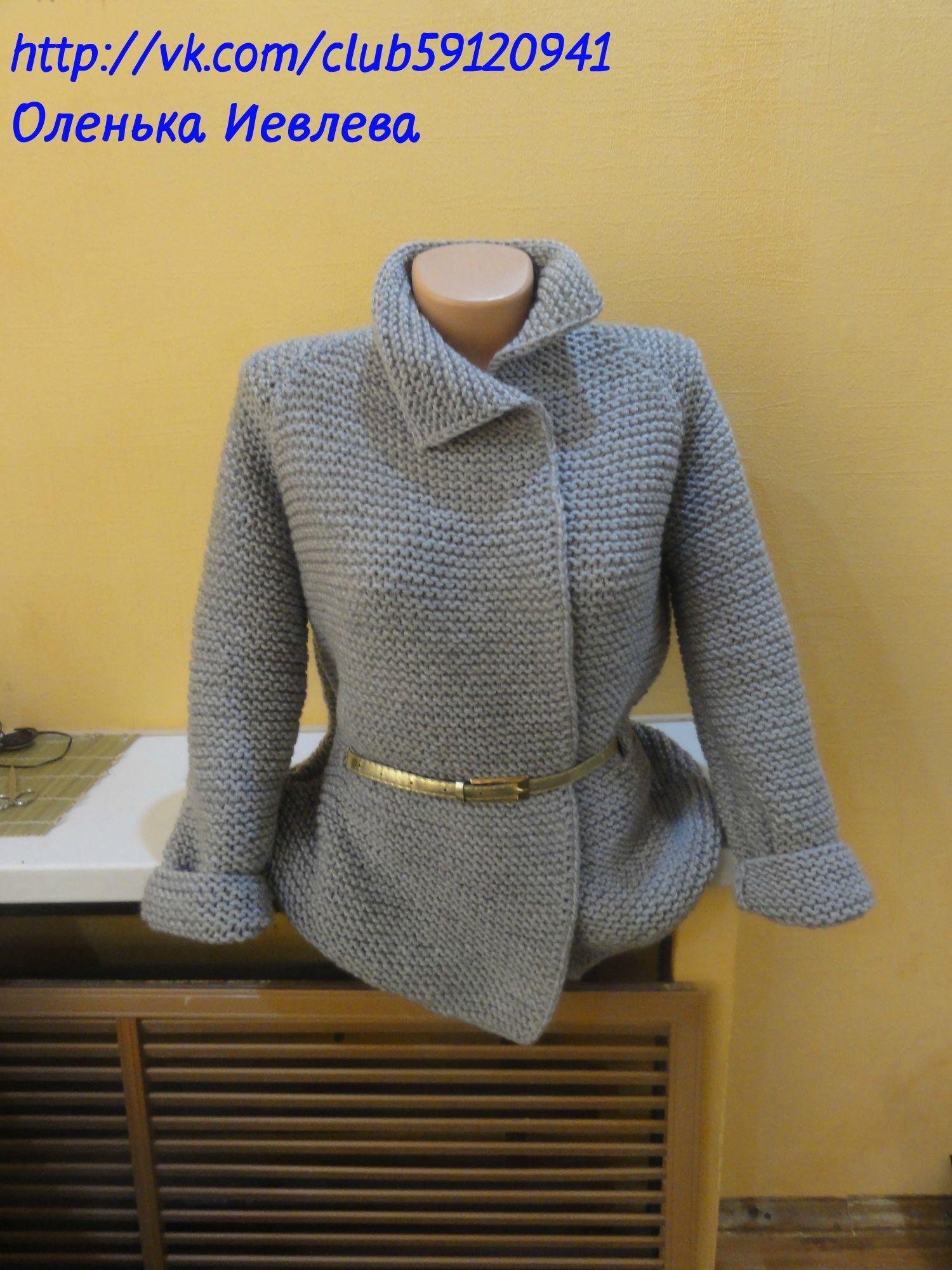 Вязание спицами пальто свитера