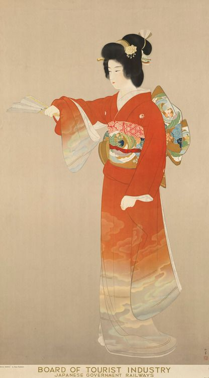Japanese Tourist Poster - about second quarter 20th century.  Image via Boston Public Library on Flickr
