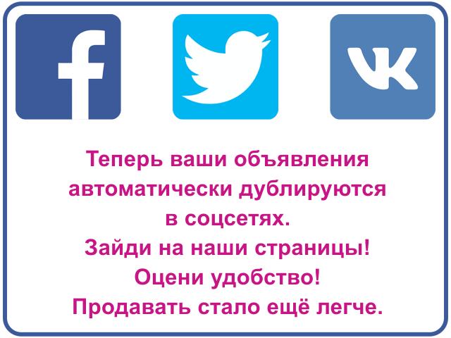 bc5901a5ffe50 ... Электронная доска объявлений Кыргызстана. Теперь ваши объявления  автоматически дублируются в соцсетях. Зайди на наши страницы! Оцени  удобство!