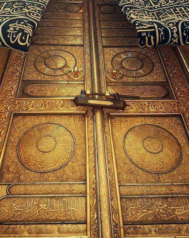 باب الكعبة الشريفة Door Of The Holy Kaaba Isle Of Capri Cathedral Door Handles