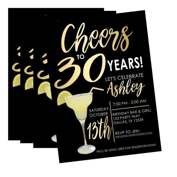 30th Birthday Invitation Dirty Thirty Invite Party 40th For Her 50th
