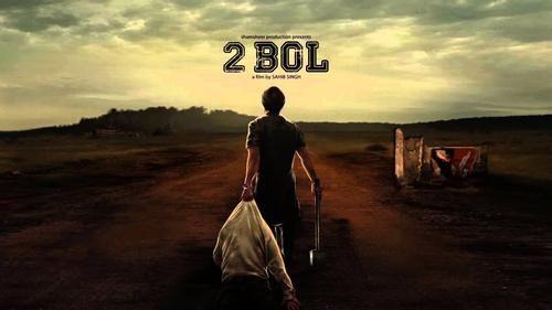 2 Bol 2016 Download Punjabi Movies Movies Pinterest Movie - free bol