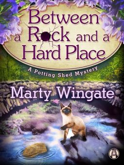 Any Good Book: Between a Rock and a Hard Place (Potting Shed Mystery Book 3)