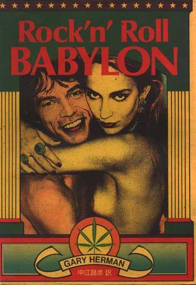 Rock'n Roll BABYLON
