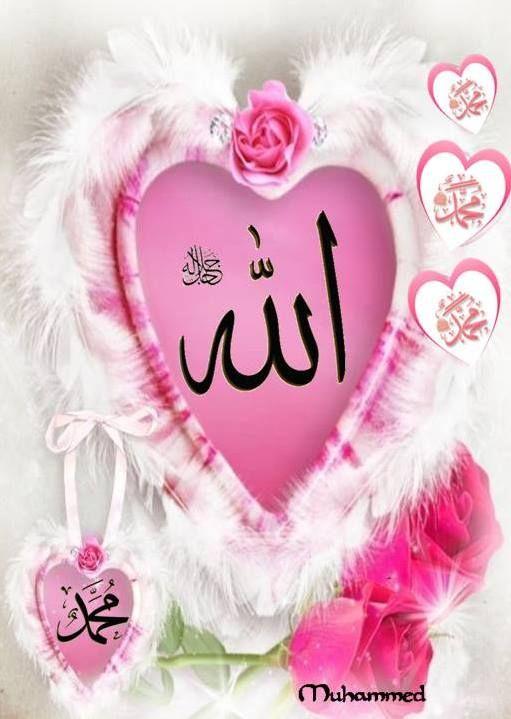 Pin By احمد الجشعمي On Allah Islamic Wallpaper Allah Wallpaper Beautiful Nature Wallpaper