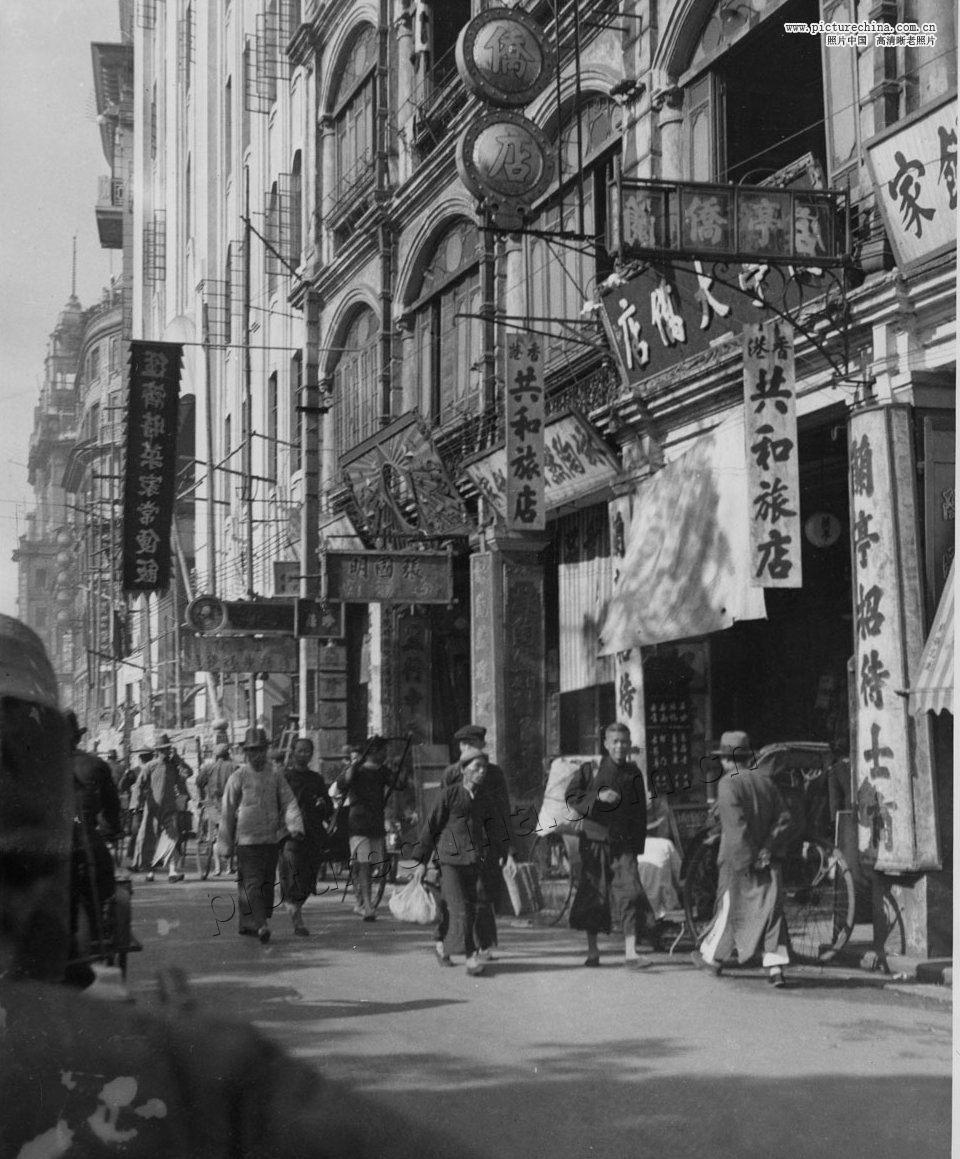 Old Hong Kong  British Hong Kong, Shanghai, Hong Kong-5237