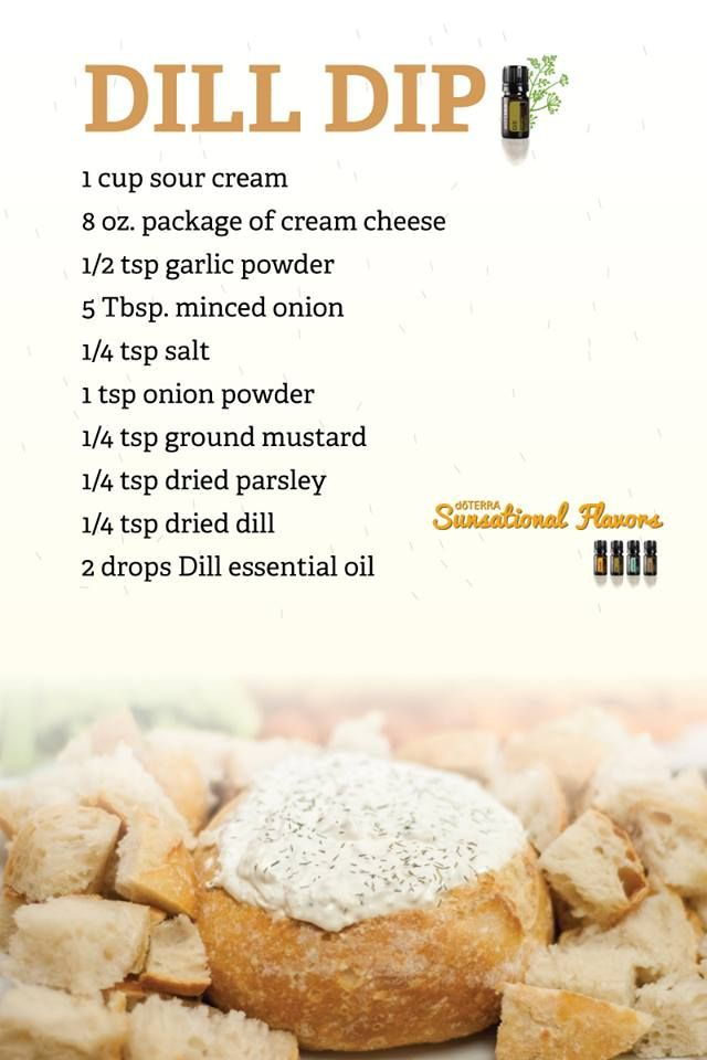 Dill dip uses doterra dill essential oil hayleyhobson dill dip recipe using doterra dill essential oil forumfinder Choice Image