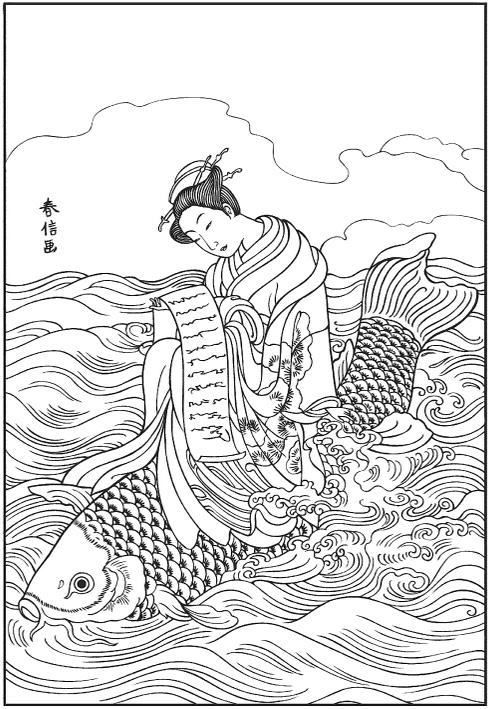 Japanese Coloring Book Pages. Coloring page from  Color Your Own Japanese Woodblock Prints Books for Adults books and