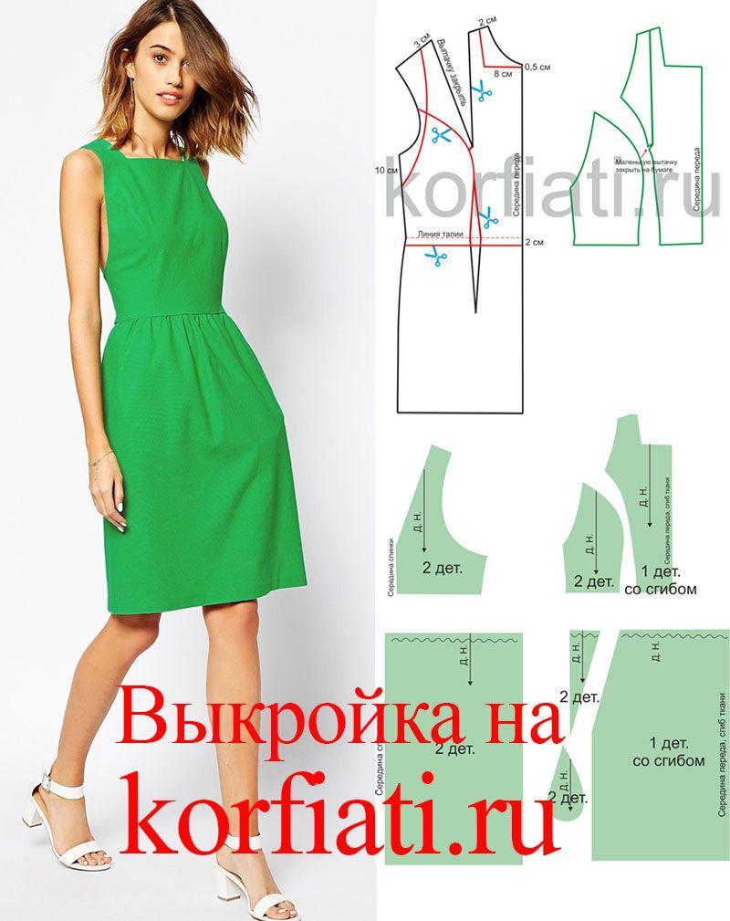 Выкройки модели платья для лета