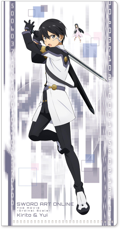 Kirito Sword Art Online Ordinal Scale Anime Movie