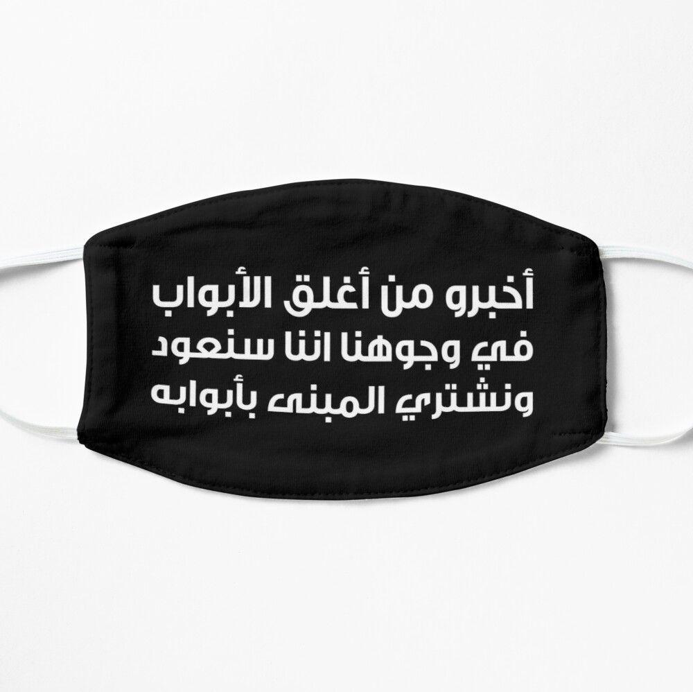موضوع تعبير عن محمد صلاح انجازاته بالانجليزي مترجم الى اللغة العربية للصف الثالث الثانوى Learn English English Mohamed Salah