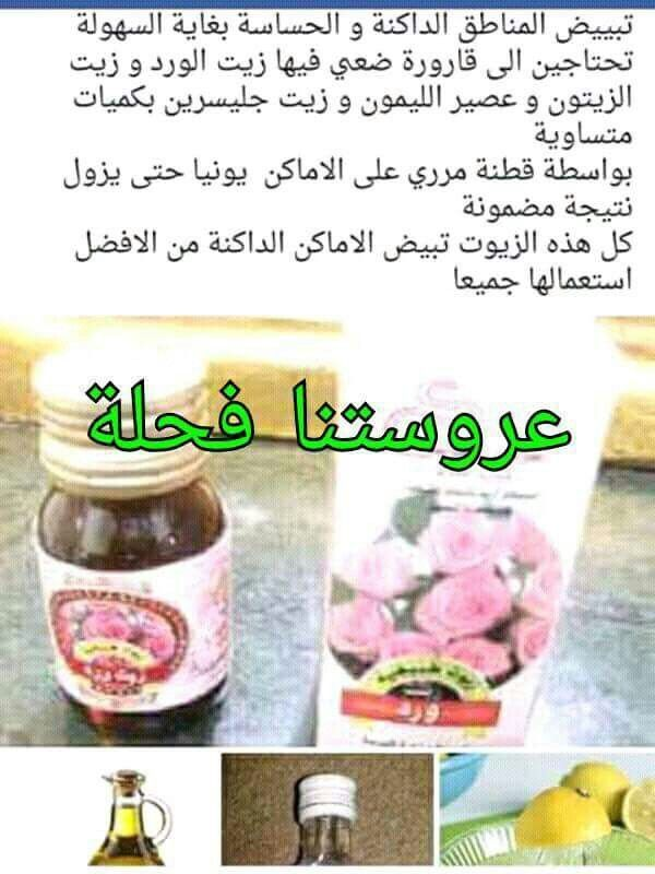 Pin By Hanona Nona On Natural Masks Beauty Skin Care Routine Beauty Care Skin Care Mask